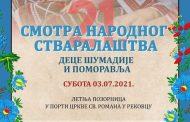 Смотра народног стваралаштва деце Шумадије и Поморавља 3.7.2021 Рековац